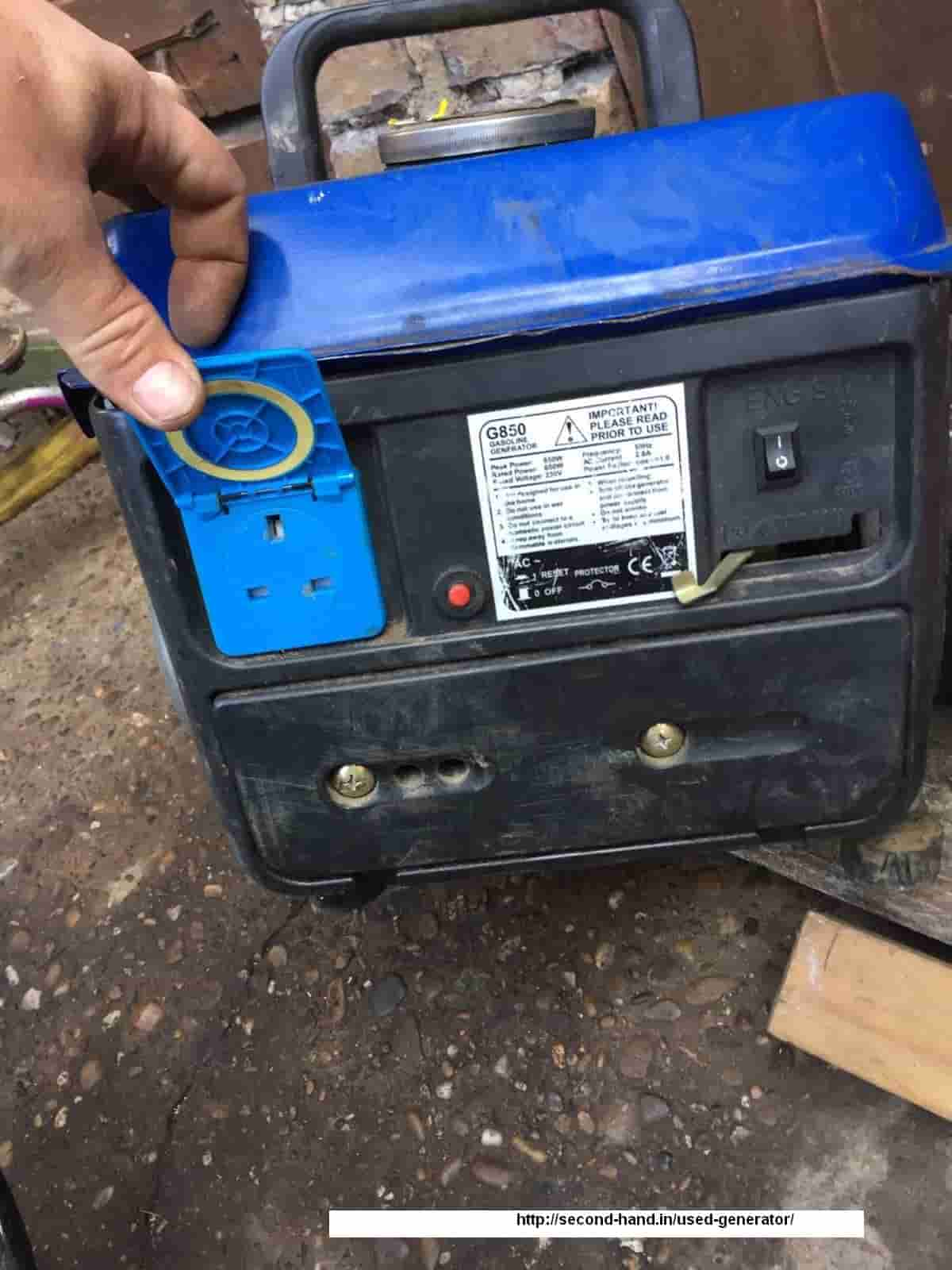 Second hand Generator