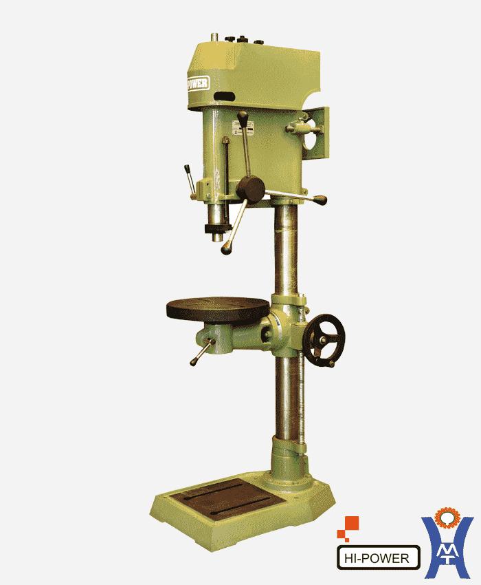 used-machine